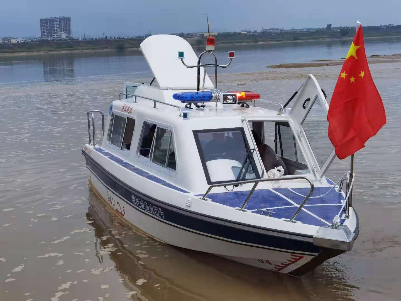 九江执法艇