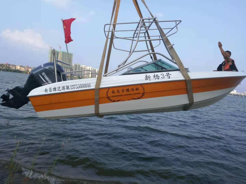 福州喷射艇