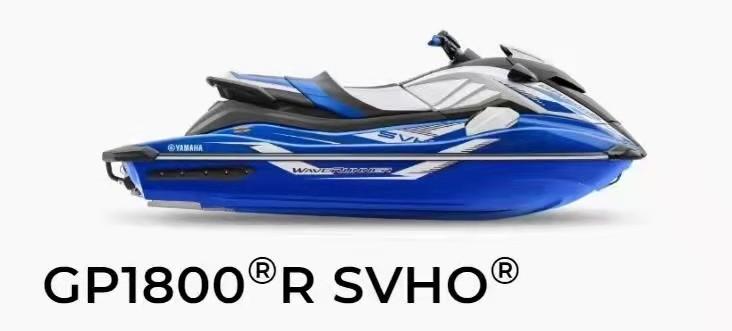 GP1800 R SVHO
